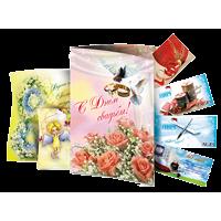 Дизайн открыток, приглашения, карточки гостя