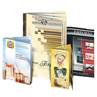 Изготовление буклетов, брошюр, каталогов