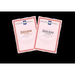 Разработка диплома,грамоты,сертификата