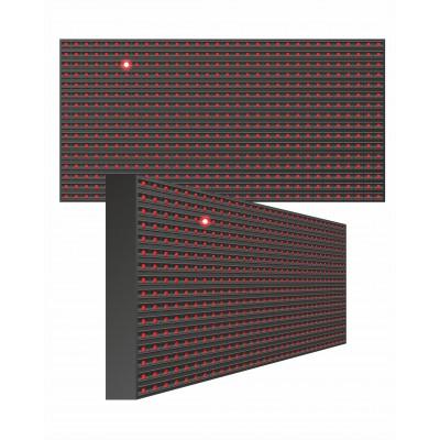 Бегущая строка (красный модуль) 960*960мм.