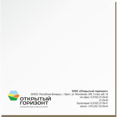 Блоки для записей 90*90мм., с проклейкой торца , 50 листов в  блоке, нанесение  полноцветное 4+0