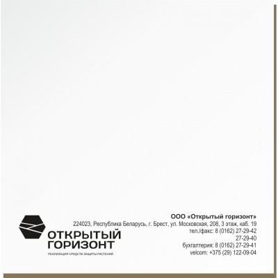 Блоки для записей 90*90мм., с проклейкой торца , 50 листов в  блоке, нанесение в 1 цвет
