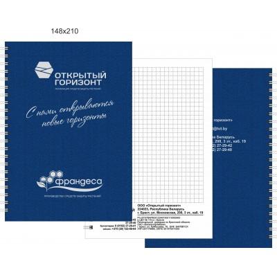 Блокнот А5 210*148мм., обложка,подложка диз.бумага Маджестик 290гр./м2