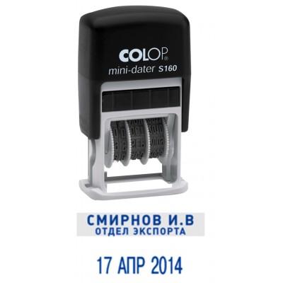 Colop S160 Мини-датер под прямоугольный штамп 5*25мм
