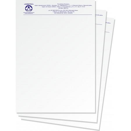 Бланк  фирменный А4 , бумага 80 гр/м2, нанесение в 1 цвет. Минимальный заказ- 50шт.