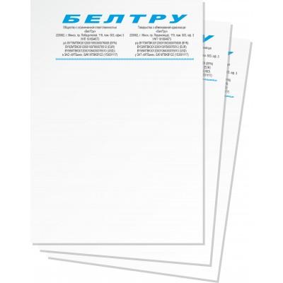 Бланк  фирменный А4 , бумага 80гр/м2, нанесение в 2 цвета. Минимальный заказ- 50шт.