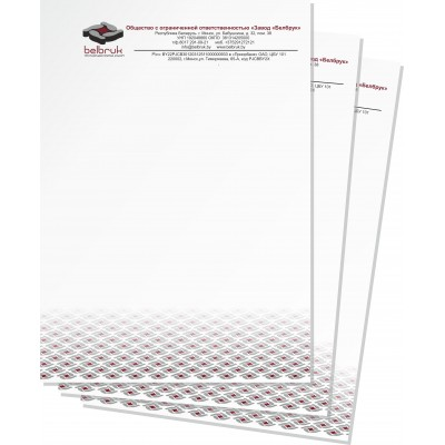 Бланк А4 , бумага 80 гр/м2, полноцветная печать, запечатка до краев