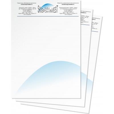 Бланк А4 , бумага 90 гр/м2