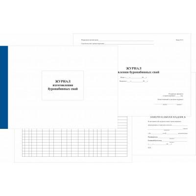 Журнал канцелярский А4 стопа с разными листами, 16 листов