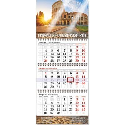 Календарь квартальный  3 пружины БЮДЖЕТНЫЙ сетка СТАНДАРТНАЯ (одно рекламное поле) крепление люверс