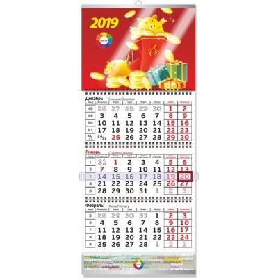Календарь квартальный  3 пружины БЮДЖЕТНЫЙ сетка ИНДИВИДУАЛЬНАЯ РИЗОГРАФ (2+0) (одно рекламное поле) крепление металлическая планка