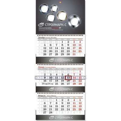 Календарь квартальный  3 пружины СТАНДАРТНЫЙ сетка СТАНДАРТНАЯ (циф.печать+ Лазерная резка) (три рекламных поля) крепление люверс