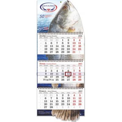 Календарь квартальный  3 пружины СТАНДАРТНЫЙ сетка СТАНДАРТНАЯ (цифровая печать+ВЫРУБКА) (три рекламных поля) крепление люверс