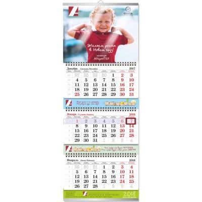 Календарь квартальный  3 пружины СТАНДАРТНЫЙ сетка СТАНДАРТНАЯ (три рекламных поля) крепление металлическая планка