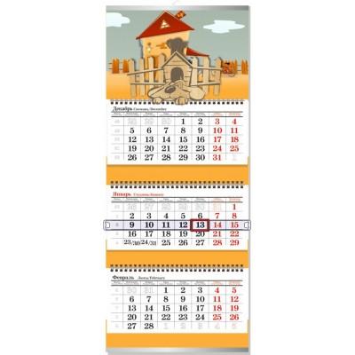 Календарь квартальный  3 пружины СТАНДАРТНЫЙ сетка СТАНДАРТНАЯ(циф.печать+Гравировка на фанере) (три рекламных поля) крепление металлическая планка