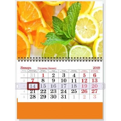 Календарь  на одной пружине А4,  минимальный заказ 10шт.