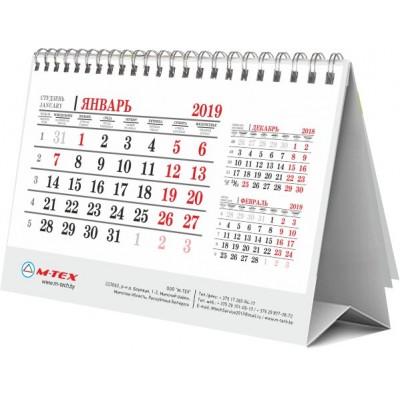 Календарь-домик с перекидными сетками