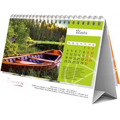 Календарь-домик с перекидными сетками, сетка ИНДИВИДУАЛЬНАЯ