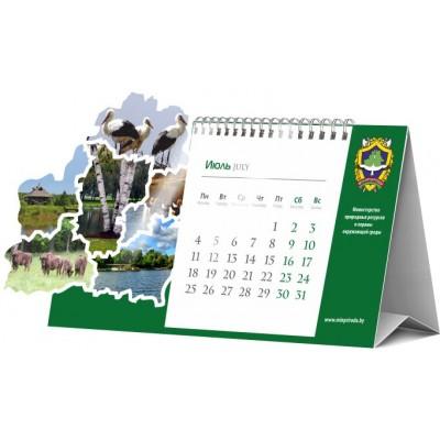 Календарь-домик с перекидными сетками,  цифровая печать + ВЫРУБКА сетка ИНДИВИДУАЛЬНАЯ