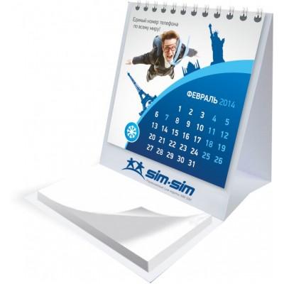 Календарь-домик с перекидными сетками, с БЛОКОМ ДЛЯ ЗАПИСИ, сетка ИНДИВИДУАЛЬНАЯ