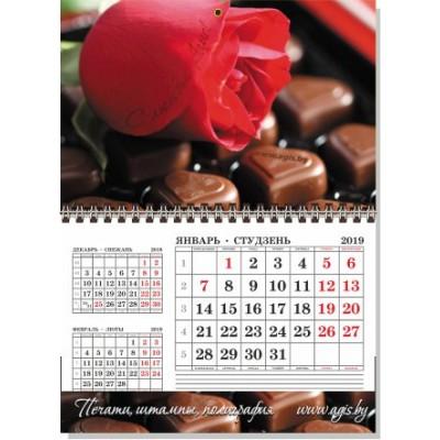 Календарь АНТИКРИЗИСНЫЙ А5 без ламинации, крепление люверс, минимальный заказ 10шт.