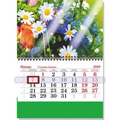 Календарь АНТИКРИЗИСНЫЙ А4 1 пружина, с 1 блоком на 1 месяц,  сетка ИНДИВИДУАЛЬНАЯ ЦИФРА, минимальный заказ 10шт.
