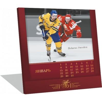 Календарь на подставке  из оргстекла