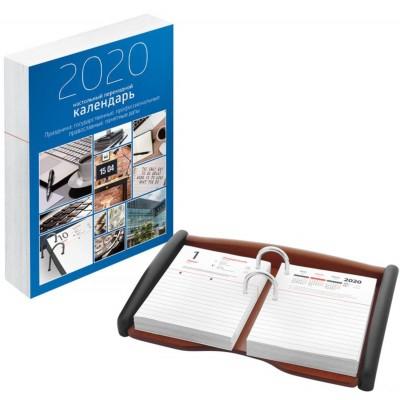 Настольный перекидной календарь 2020 год РБ