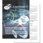 Разработка календаря карманного
