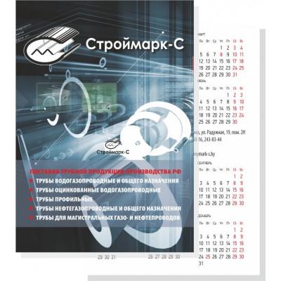 Календарь карманный 100х70 мм, двусторонняя ламинация, без скругления, 50шт.