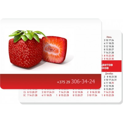 Календарь карманный  100х70 мм. , односторонняя ламинация, скругления углов, 50шт.