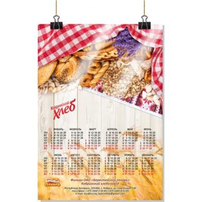 Календарь-плакат А3 (297*420мм.) с ламинацией