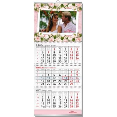 Календарь квартальный  3 пружины БЮДЖЕТНЫЙ сетка СТАНДАРТНАЯ (одно рекламное поле) крепление металлическая планка