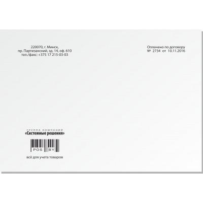 Конверт С5 (229*162мм.) в один цвет, минимальный заказ 50шт.
