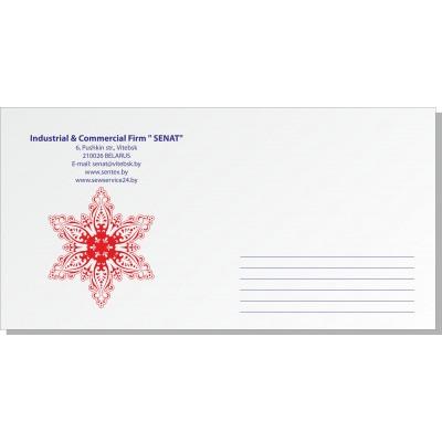 Конверт Евро (220*110мм.) в два цвета, минимальный заказ 50шт.