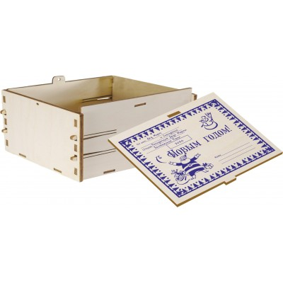 Коробка из фанеры Посылка Деда Мороза
