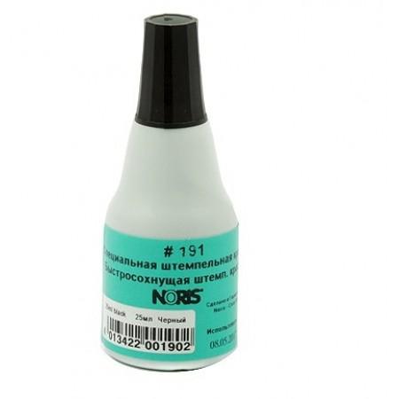 Noris 191 краска быстросохнущая, 25 мл., спиртовая