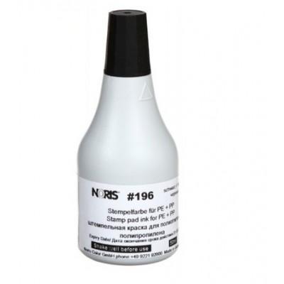 Noris 196 краска для полиэтилена, 50 мл., 1 литр, спиртовая
