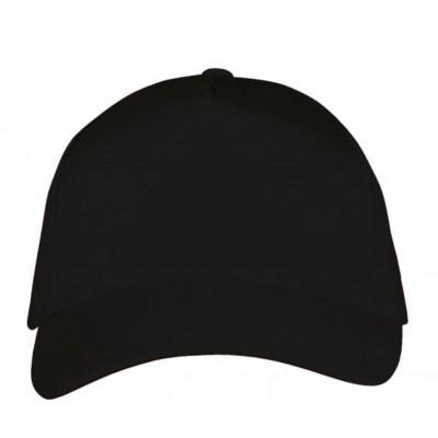 Бейсболка Long Beach, черная, арт. АФМ00594_312
