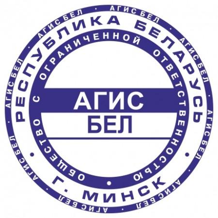 Печати для юридических лиц. Образец №36