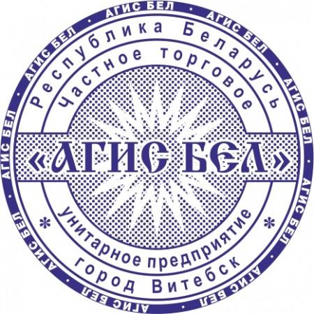 Печати для юридических лиц. Образец №39