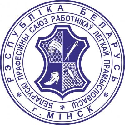 Печати для профсоюза. Образец №80