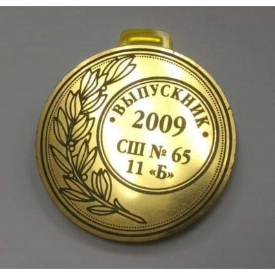 Медаль из двухслойного пластика 1,3мм,(золото/черный) и оргстекла цветного 60*65мм. односторонняя