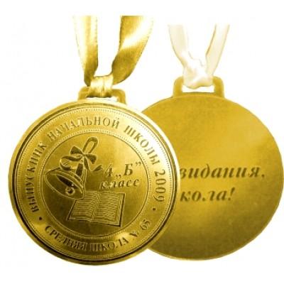 Медаль из двухслойного пластика 1,3мм,(золото/черный) 60*65мм. двусторонняя