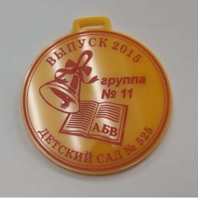 Медаль из оргстекла 3мм. с затиранием цвета, 60*65мм. односторонняя