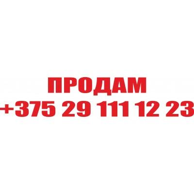 Наклейка на авто продам и номер телефона, 500*150мм.