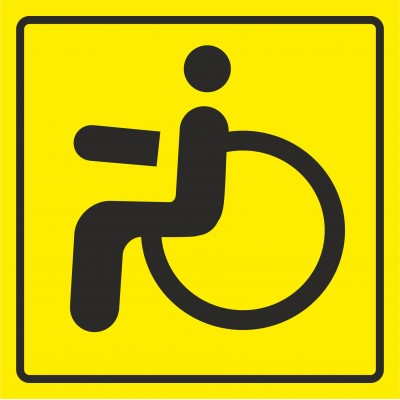 "Наклейка на авто ""Инвалид"", 150*150мм."