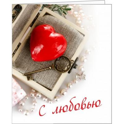 Открытка С днем Святого Валентина, двусторонняя, №4