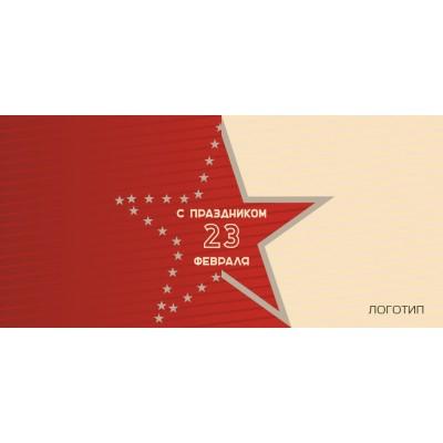 Открытки к 23 февраля, карточка 300,  односторонние, №11