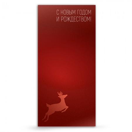 Новогодняя открытка  «с новым годом и рождеством №3»